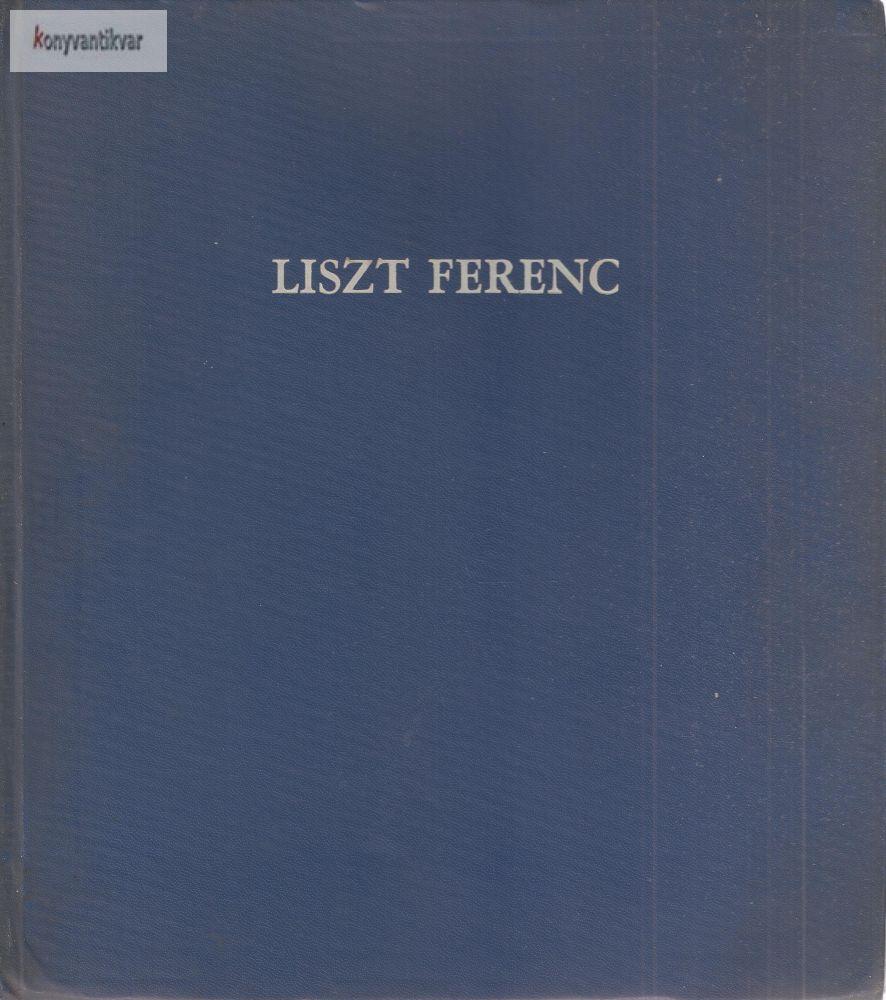 Gál Zsuzsa: Liszt Ferenc