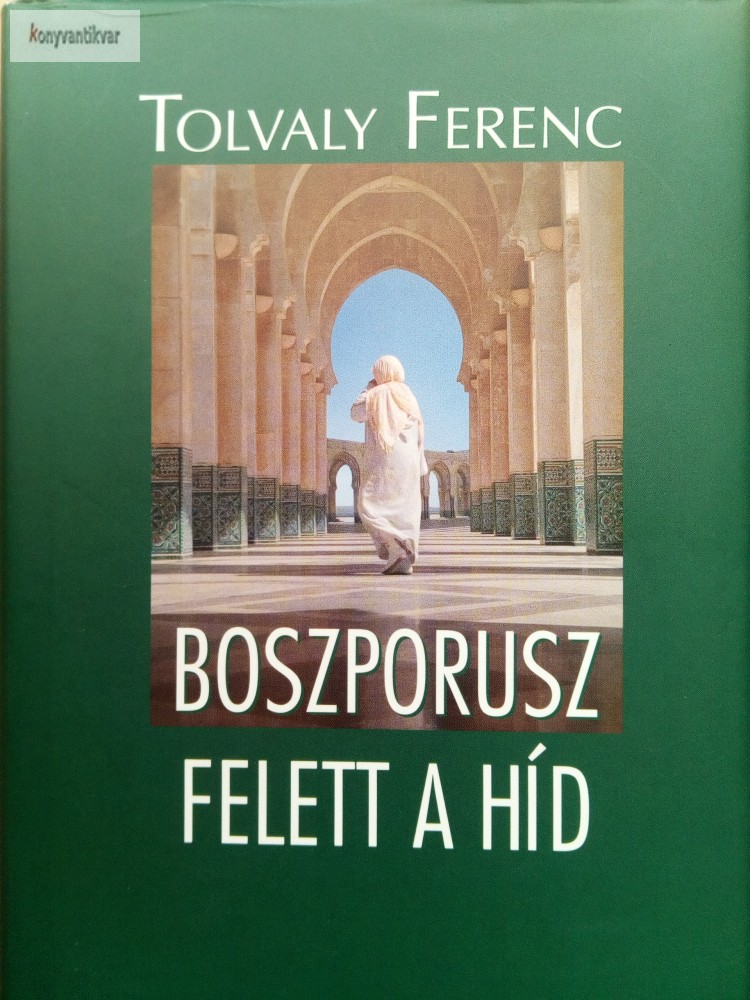 Nagy László (szerk.) Erdőn, mezőn gyertya A bolgár népköltés antológiája