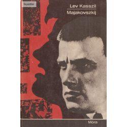 Lev Kasszil: Majakovszkij