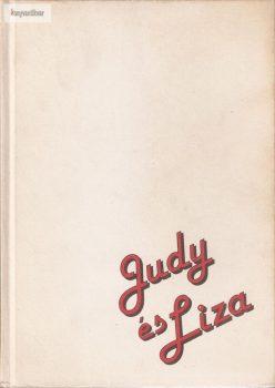 Csengery Judit: Judy és Liza