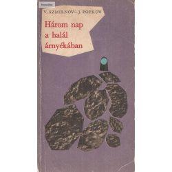 Székely Júlia: Chopin Párizsban A művész életének regénye