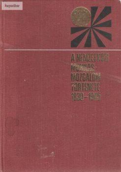 A nemzetközi munkásmozgalom története 1830-1945