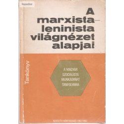 A marxista-leninista világnézet alapjai tankönyv