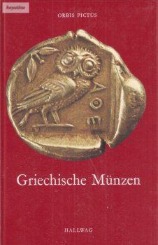 Orbic Pictus: Griechische Münzen