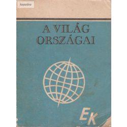 Csetényi József   Erdődy Elek   Gáspár Zoltán: Mai enciklopédia