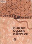 Fürge ujjak könyve 1964