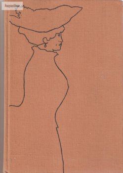 Theodor Fontane: Jenny Treibel - Stine