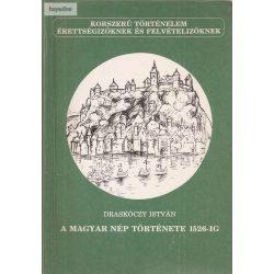 Gergely András: Magyarország története (1790-1918)