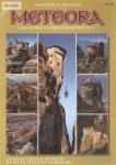 Meteora A kolostorok és szerzetességek története