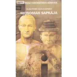 Vlagyimir Szavcsenko: Monomah sapkája