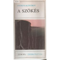 Nyikolaj Dubov: A szökés