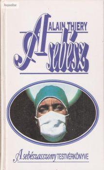 Jorge Amado: Holt tenger / Az éjszaka pásztorai