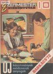 Ezermester kiskönyvtár 1972/10