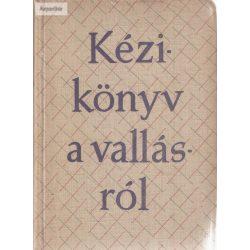 Fürge ujjak könyve 1974