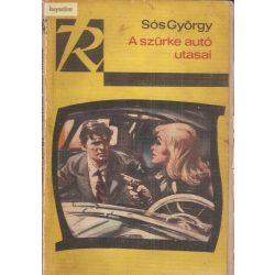 Sós György: A szürke autó utasai