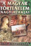 A magyar történelem nagy alakjai