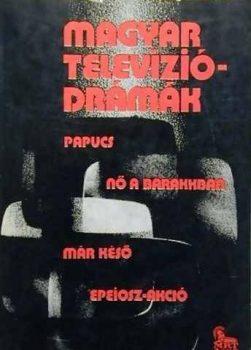 Szűcs Andor: Magyar televíziódrámák