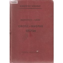 Orosz-magyar szótár 1967