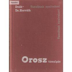 Deák Sándor - Dr. Horváth Miklós: Orosz társalgás