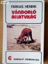 Mátyás Ferenc – Z. Szalai Sándor (szerk.): Szép versek 1971