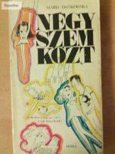Neil Gaiman: Csillagpor
