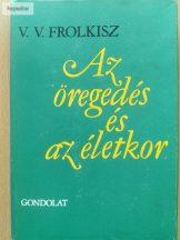 Erdei András: CD írás kézikönyve II.