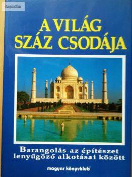 Hamburg Report