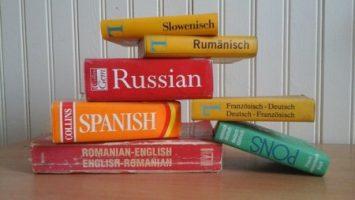 Szótár, Nyelvkönyvek
