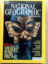 National Geographic 2003.07