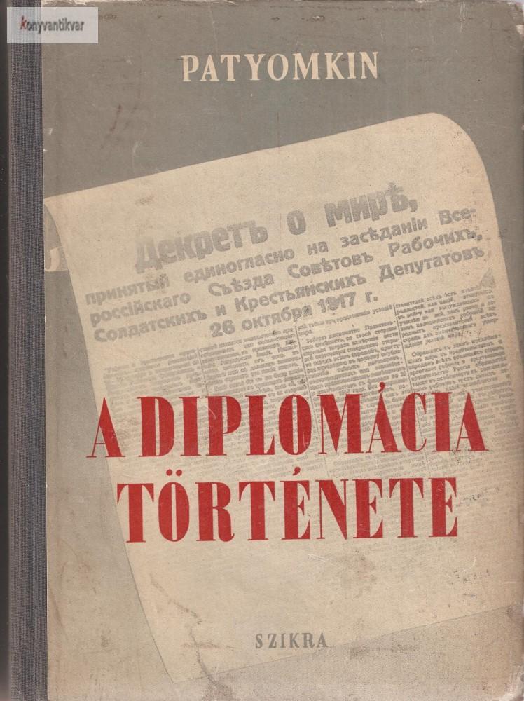 Patyomkin: A diplomácia története
